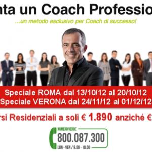 Scuola di Coaching Roma